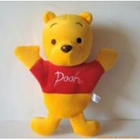 Stuffed Plush Toys The Pooh Hand Puppets Manufactures