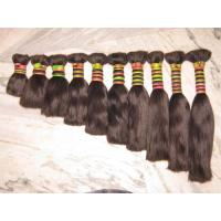 Buy cheap New arrival 100% non processed virgin brazilian human hair curly full cuticle from wholesalers