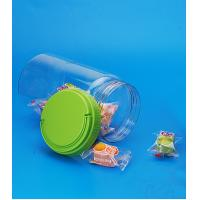 Buy cheap Transparent 1250ml Round Plastic Jar Body Canisters In Red Canisters Powder from wholesalers
