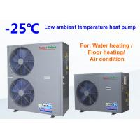 Wholesale 4.5 - 20 KW Low Ambient Temperature Heat Pump Freestanding Installation from china suppliers