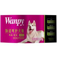Buy cheap MEIKEI Vinyl Cosmetic Sticker Labels Custom Pink Color For Paper Box from wholesalers