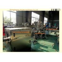 Buy cheap Touch Screen Small Scale Canning Equipment Juice / Sauce With GFP Filler from wholesalers