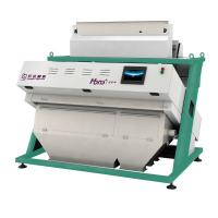 Buy cheap cardamom color sorter from wholesalers