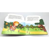 Buy cheap Custom Shaped Children Story Board Book Printing product