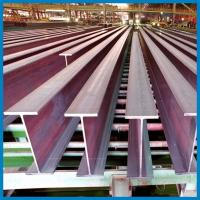 Buy cheap H Beam Hot Rolled ASTM S235JR MS Structural Carbon H Steel Beams for construction from wholesalers
