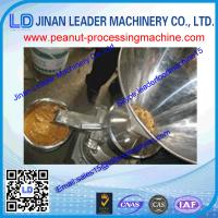 China 50-250kg / h Stainless Steel Colloid Peanut butter machine for the wet type on sale