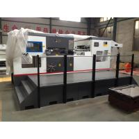 Buy cheap MY Automatic Die Cutting & Creasing Machine from wholesalers