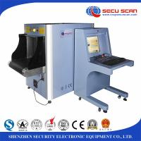 Buy cheap High Penetration X Ray Baggage Scanner 43mm with 160kv generator from wholesalers