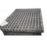 Buy cheap 65 Mn Steel Quarry Screen Mesh Square Opening For Screening Rock/Gravel/Stone from wholesalers