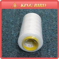 Buy cheap Yellow Spool 100% Polyester for Sewing Machine Threads White Color from wholesalers