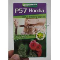 Buy cheap P57 Hoodia Cactus Slimming Diet Pill from wholesalers