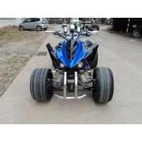 Buy cheap EEC 250CC Quad Bike from wholesalers