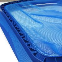 Buy cheap Swimming Pool Leaf Skimmer from wholesalers