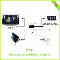 Buy cheap Micro USB to HDMI MHL Adapter with LG Optimus 3D MAX from wholesalers