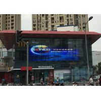 Buy cheap Commercial P7.81 Transparent Glass LED Display Hanging Or Stacking Installation from wholesalers