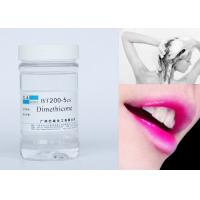 Buy cheap Buffing Skin Care Dimethicone Silicone Fluid Enhances Color 99.9% Purity from wholesalers