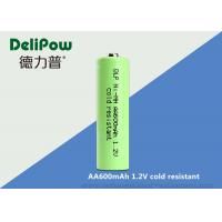 Buy cheap Rechargeable Nickel Metal Hydride Nimh Batteries , 1.2 V Aa Rechargeable Battery from wholesalers