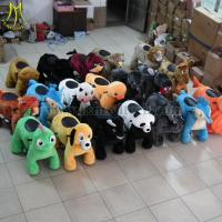 Hansel coin operated rental electric animal rides for sale Manufactures