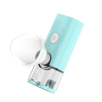 Buy cheap Mini ABS 15ML 1.5Hours Nano Water Mist Sprayer from wholesalers