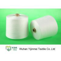 Buy cheap Low Water Shrinkage Spun Polyester Yarn , Polyester Core Spun Yarn Knotless product
