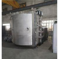 Buy cheap Ti Vacuum PVD Coating Equipment Easy Clean For Stainless Steel Small Parts from wholesalers