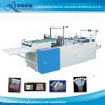 Buy cheap BOPP Plastic Bag Making Machine from wholesalers