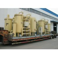 Buy cheap Large Capacity Industrial Nitrogen Generator Pressure Swing Adsorption ( PSA product