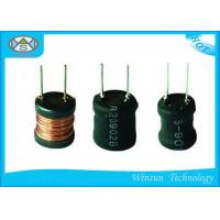 Buy cheap Stable Wire Wound Ferrite Core Inductor , Copper Wire Fixed Inductor For Switching Power from wholesalers