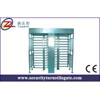 Access control Double Turnstile Full Height for stadium , 30 person / min Manufactures