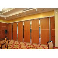 Buy cheap Melamine Carpet Finish Folding Glass Partitions For Meeting Room from wholesalers