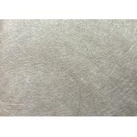Buy cheap Colorless Sound Board Fiberboard Has Good Binding Effect After Heating And Pressurizing from wholesalers