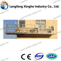 Buy cheap The building cradle/gondola/working platform for building painting from wholesalers