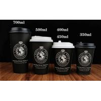 Buy cheap 83/5000   Advertising cup, promotion cup, paper cup, paper bowl, double cup, tasting cup, wedding cup, soybean milk cup, from wholesalers
