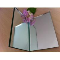 Buy cheap Silver / Aluminum Copper float Glass Mirror for bathroom and Decoration from wholesalers