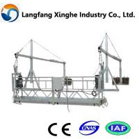 China high rise window cleaning equipment/ suspended platform/swing stage on sale
