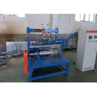 Buy cheap Electric Wire Net Making Machine , Ladder Mesh Wire Mesh Knitting Machines from wholesalers