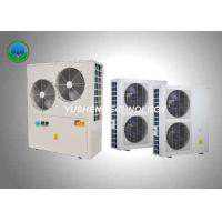 Buy cheap Energy Saving Split System Heat Pump Efficient Water Heat For House from wholesalers
