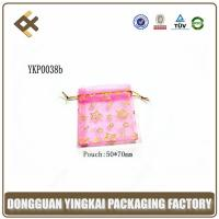 Buy cheap Jewelry/Jewelry Gift Organza Pouch from wholesalers