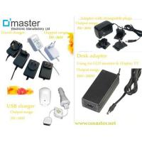 Buy cheap China supplier supply power adaptor for mobile phone or LCD monitors, from wholesalers