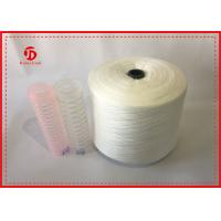 Buy cheap Raw White High Strength 100% Spun Polyester Yarn For Knitting And Sewing from wholesalers