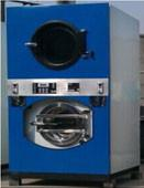 Buy cheap self-service washing machine for laundromat from wholesalers