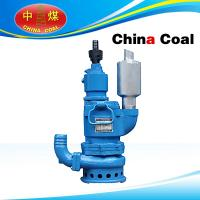 Buy cheap QYW20-25pneumatic submersible sewage pump from wholesalers