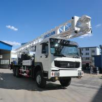 Buy cheap Binzuan BZC300CHW Water Well Drilling Machine With 6×4 Howo Chassis 300m Depth from wholesalers