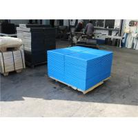 Buy cheap Dark blue color uhmwpe plastic cutting board cnc machining block from wholesalers