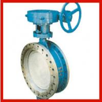 Buy cheap Aluminum - Bronze Body Butterfly Valves PN10 ~ PN100 With Long Service Life from wholesalers