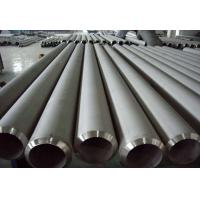 Hydraulic Sch40 304L Stainless Steel Seamless Tube 1/4