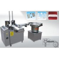 Wholesale Cap Lining(wadding) Machine from china suppliers
