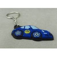 Buy cheap Customized Colorful PVC Keychain , 3D Soft PVC Promotional Key Tag from wholesalers