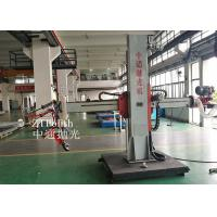 Buy cheap Dished Head Semi Automatic Polishing Machine 6000×1100×4500 mm Dimension from wholesalers