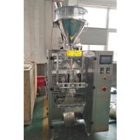 Buy cheap ice cream Powder packaging machine Quad seal bag vertical baggers from wholesalers